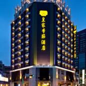 台中皇家季節酒店中港館