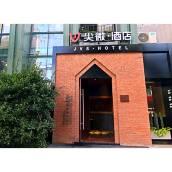 尖微空間旅行酒店(上海火車站二店)