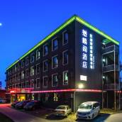 北京懋麟閣酒店