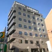 LiVEMAX岡山西酒店