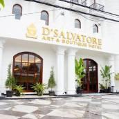 日惹薩爾瓦多精品酒店