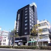 神戶LiveMax酒店