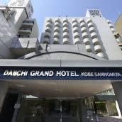 日本神戶三宮第一大酒店