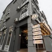 怡保Z酒店