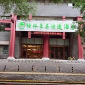 格林豪泰快捷酒店(西安火車站機場巴士總站店)