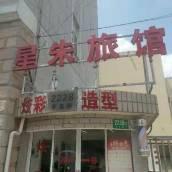 上海星朱旅館