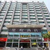 星程酒店(上海北外灘寧國路地鐵站店)(原黃興路店)