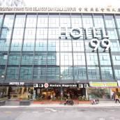 吉隆坡唐人街99酒店