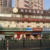 海友良品酒店(上海東安路店)