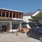 蘇州迎賓樓(原阿三飯莊)