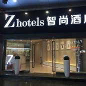 Zhotels智尚酒店(上海周浦旅遊度假區店)(原小上海...