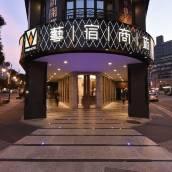 藝宿商旅(台北寧夏館)