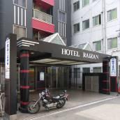 來山北館酒店