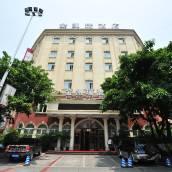 綿竹金凱瑞酒店