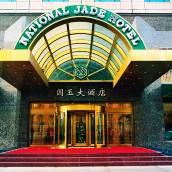北京國玉大酒店