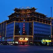 武威大酒店