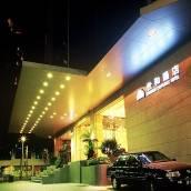 上海世和酒店