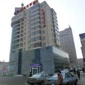 漢庭酒店(瓦房店火車站店)