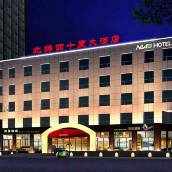 北京北緯四十度大酒店