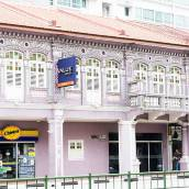 新加坡優良酒店 - 尼斯