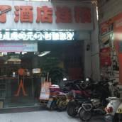 布丁酒店(蘇州石路步行街地鐵口店)