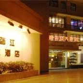 雅江雅礱江大酒店