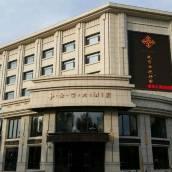 烏蘭浩特金帝大酒店